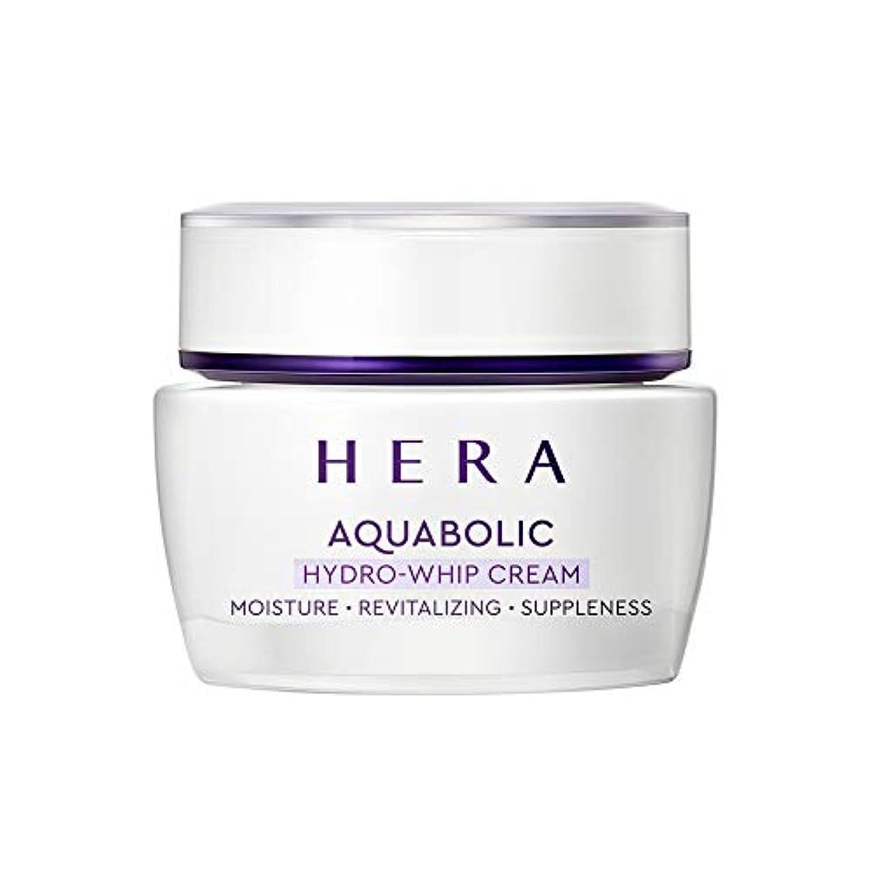 一緒にワット差別化する【HERA公式】ヘラ アクアボリック ハイドロ-ホイップ クリーム 50mL/HERA Aquabolic Hydro-Whip Cream 50mL