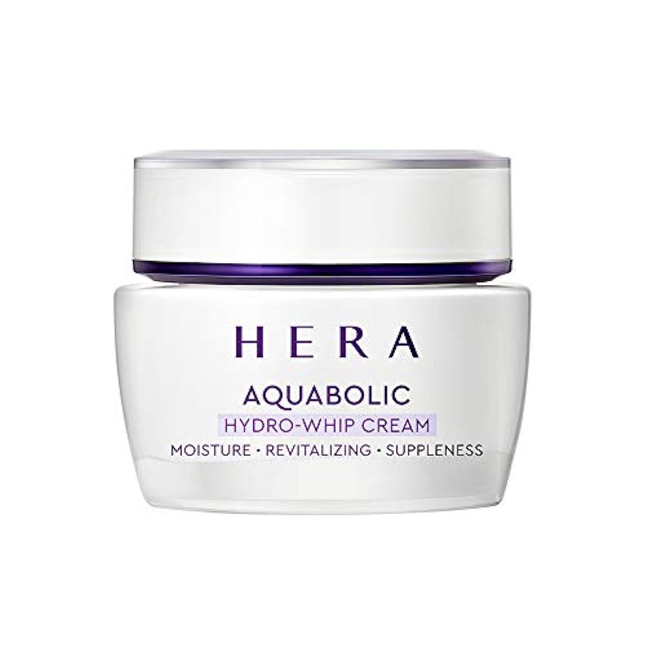 アパートベーリング海峡想像力豊かな【HERA公式】ヘラ アクアボリック ハイドロ-ホイップ クリーム 50mL/HERA Aquabolic Hydro-Whip Cream 50mL