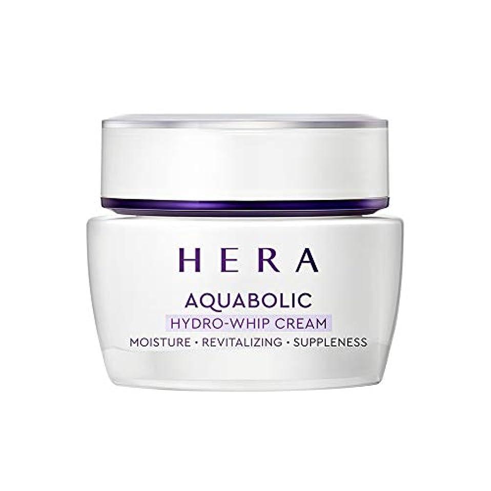 施設看板デンプシー【HERA公式】ヘラ アクアボリック ハイドロ-ホイップ クリーム 50mL/HERA Aquabolic Hydro-Whip Cream 50mL
