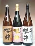櫻井酒造人気の1800ml×3本セット