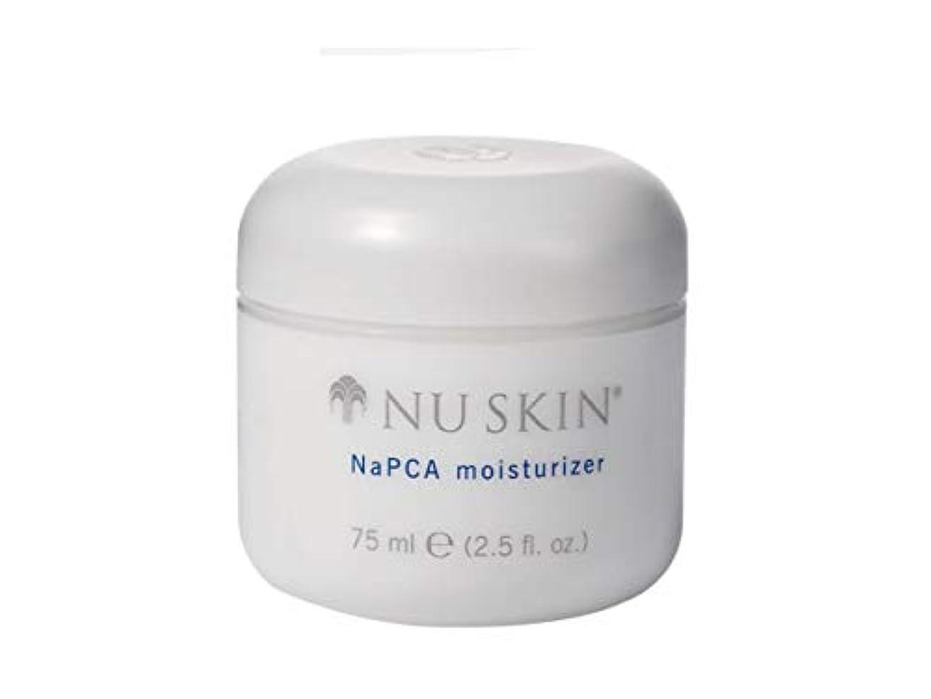わかるサスペンド最初にニュースキン NU SKIN NaPCA moisturizer 75ml モイスチャライザー 【並行輸入品】