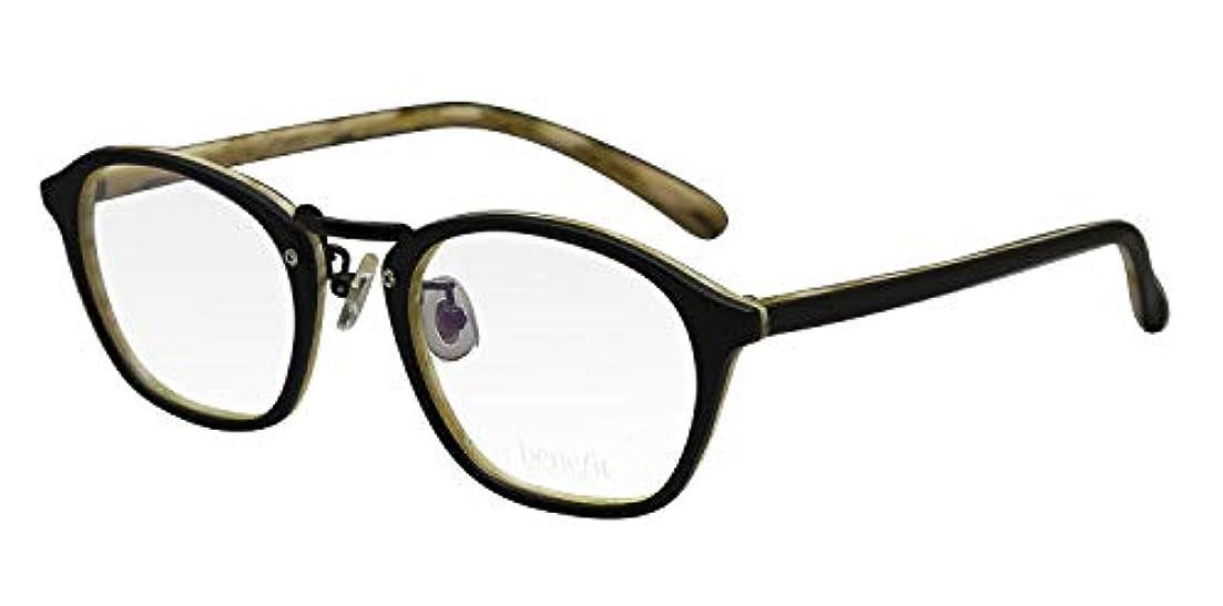 威信信条相談鯖江ワークス(SABAE WORKS) 老眼鏡 ウェリントン おしゃれ 鼻あて付き Pansy4 +0.50