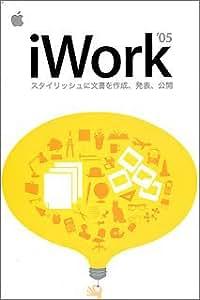 iWork(日本語版)
