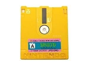 ファミコンディスクシステム ドルイド