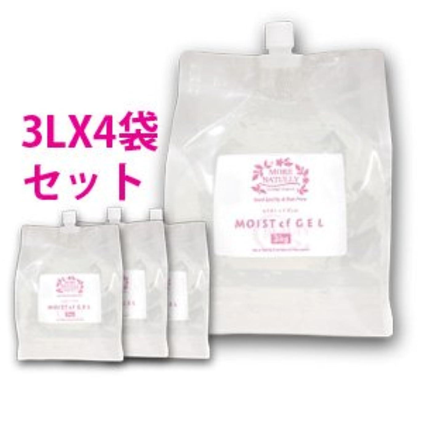 湖啓発するクリケットモアナチュリー モイストcfジェル 4袋セット 3kg×4袋