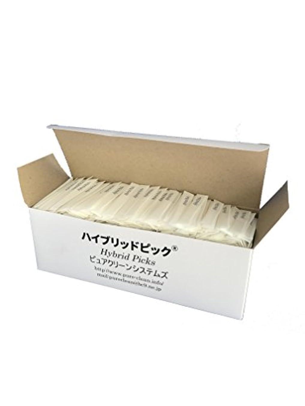石化する六ビリー【紙袋】お手軽歯間ブラシ!Hybryid Pick ハイブリッドピック 1000本入り