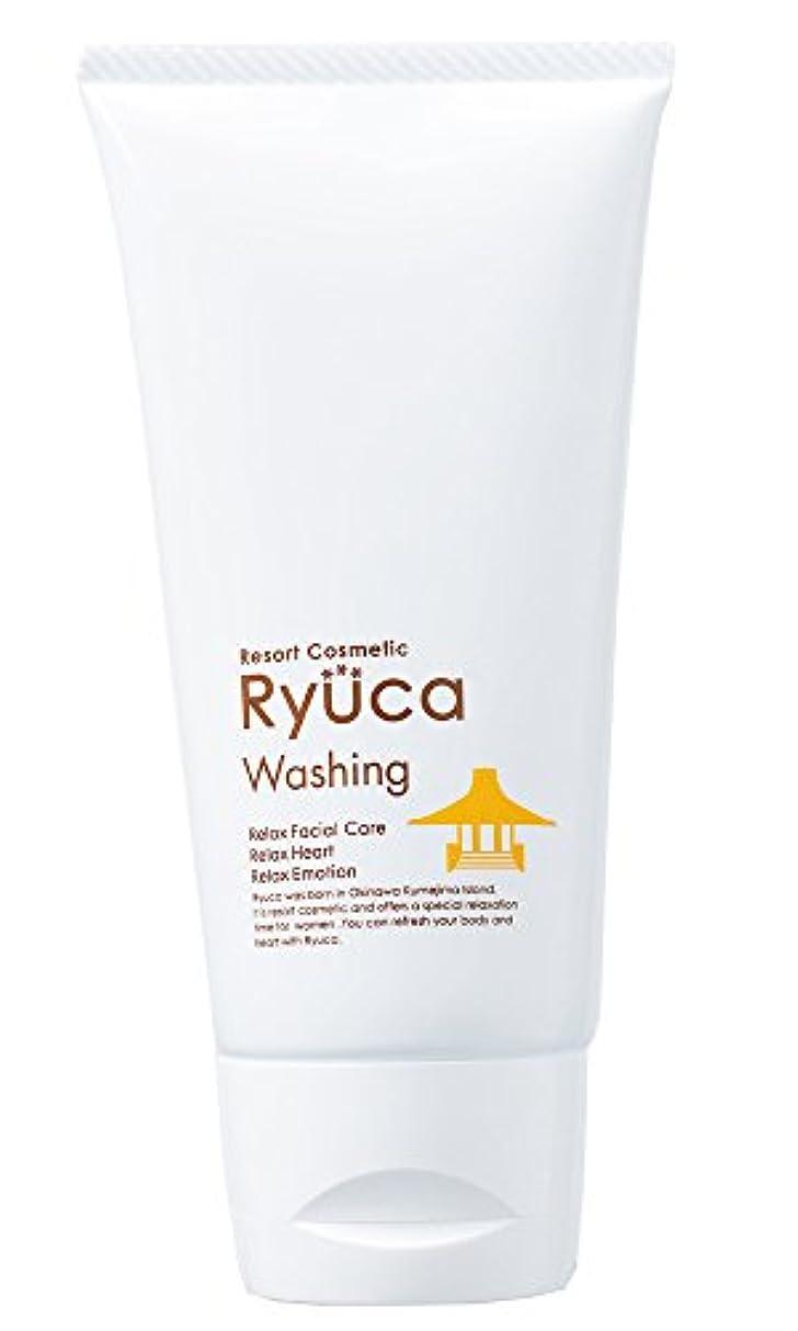 変化する香り防止琉香 洗顔フォーム