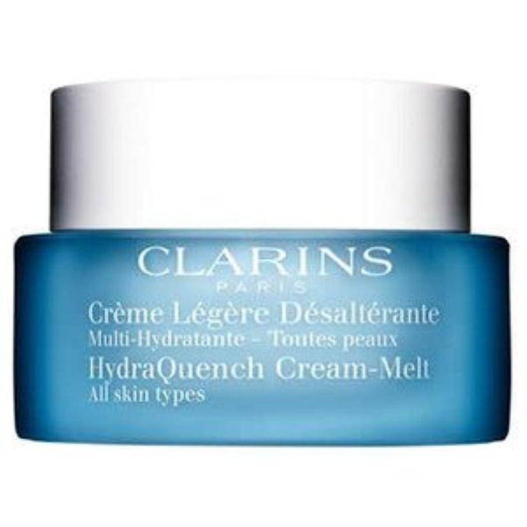 クラランス(CLARINS) シュペール レイドラタン クリーム メルト 50ml