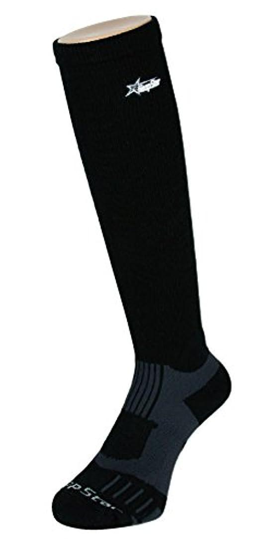 力学仲介者計算可能フープスター バスケット着圧ハイソックス ブラック×グレー