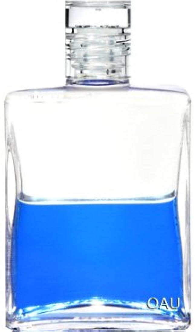 間申込みサーバントオーラソーマ イクイリブリアム ボトル B012 50ml 新しい時代の平和 「平和で友好的な対話」(使い方リーフレット付)