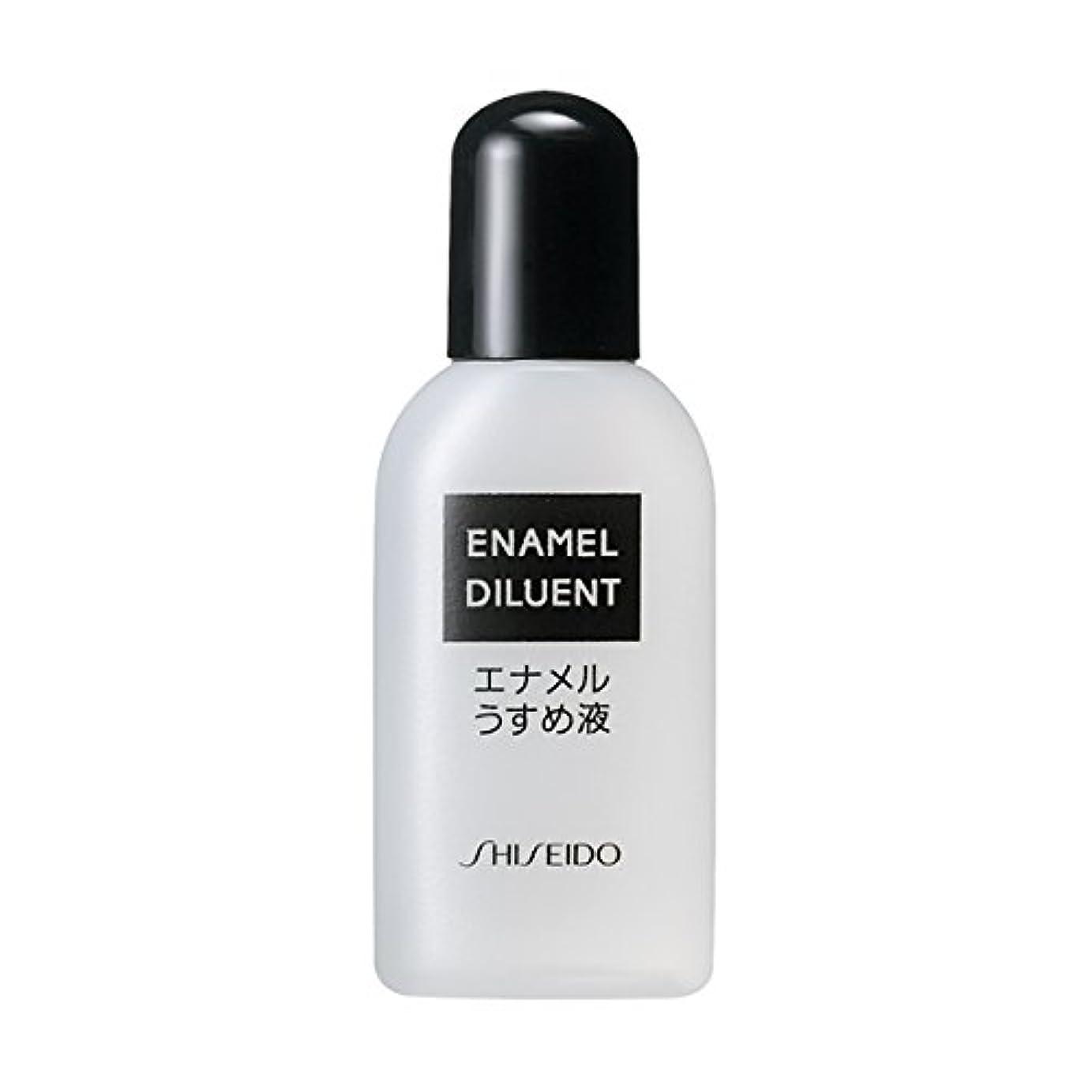 資生堂 エナメルうすめ液NA 15mL