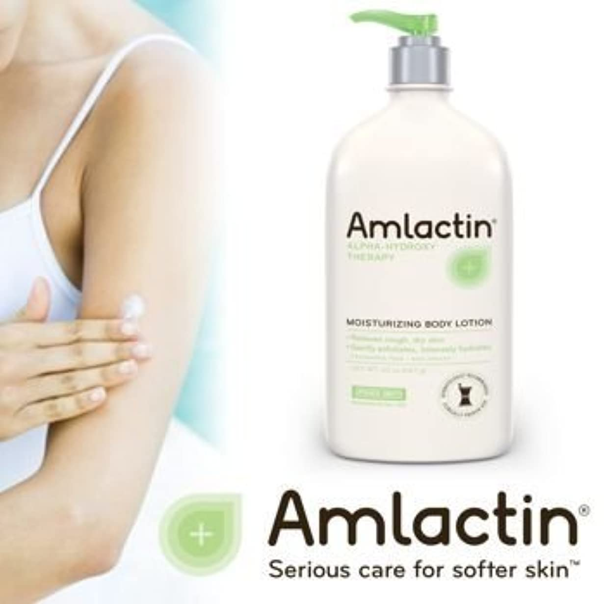 後ピンチ活発アムラクティン 保湿液 (乾燥肌のため) - 12% 乳酸 - AmLactin 12 % Moisturizing Lotion - 500 g / 17.6 oz (Product packaging may vary)