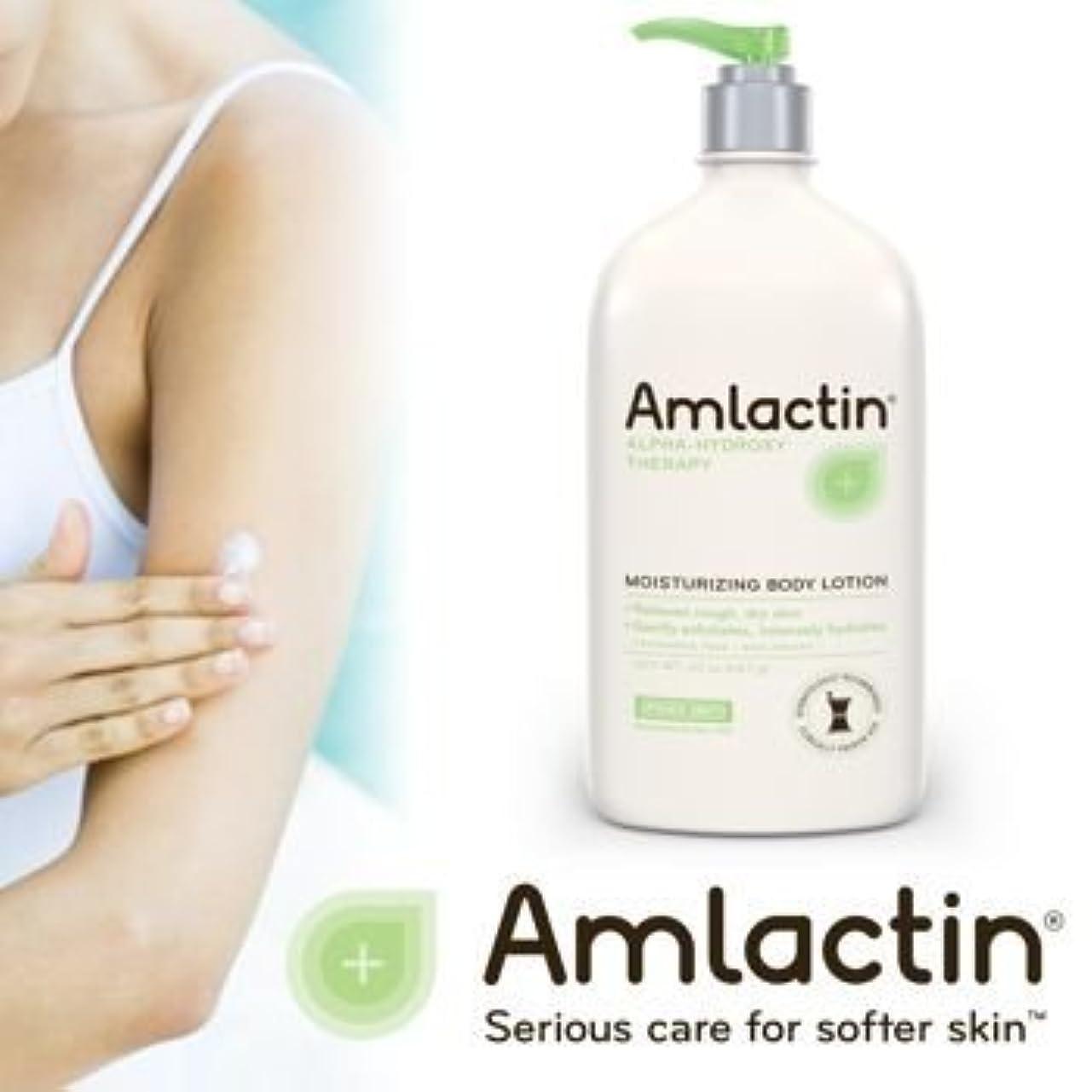 草思春期のラボアムラクティン 保湿液 (乾燥肌のため) - 12% 乳酸 - AmLactin 12 % Moisturizing Lotion - 500 g / 17.6 oz (Product packaging may vary)