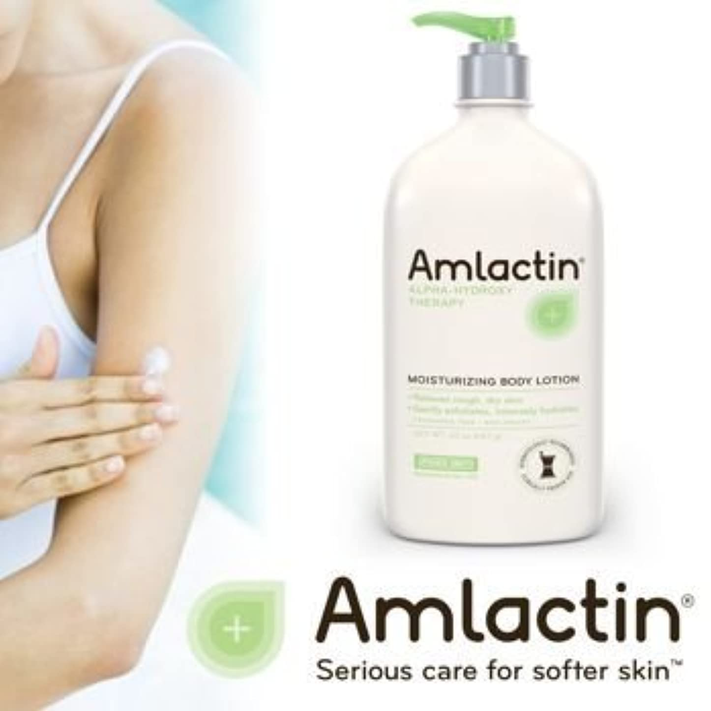 うれしい怖がって死ぬ狂人アムラクティン 保湿液 (乾燥肌のため) - 12% 乳酸 - AmLactin 12 % Moisturizing Lotion - 500 g / 17.6 oz (Product packaging may vary)
