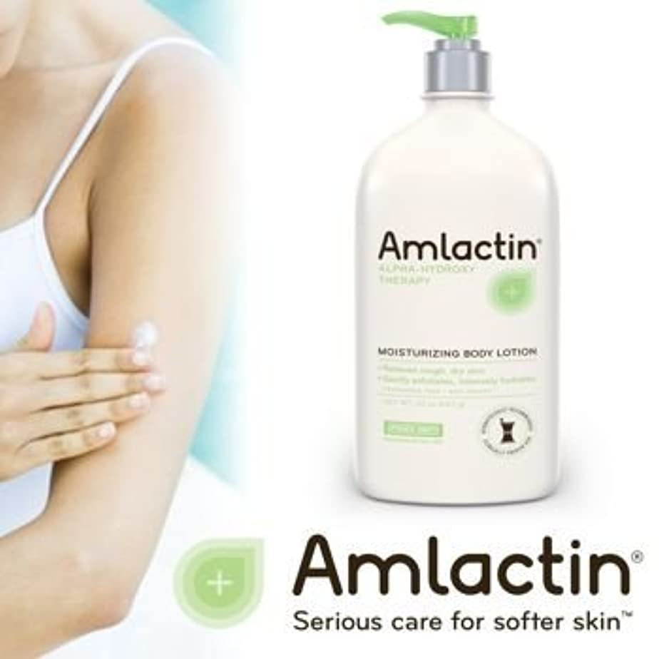 アムラクティン 保湿液 (乾燥肌のため) - 12% 乳酸 - AmLactin 12 % Moisturizing Lotion - 500 g / 17.6 oz (Product packaging may vary)