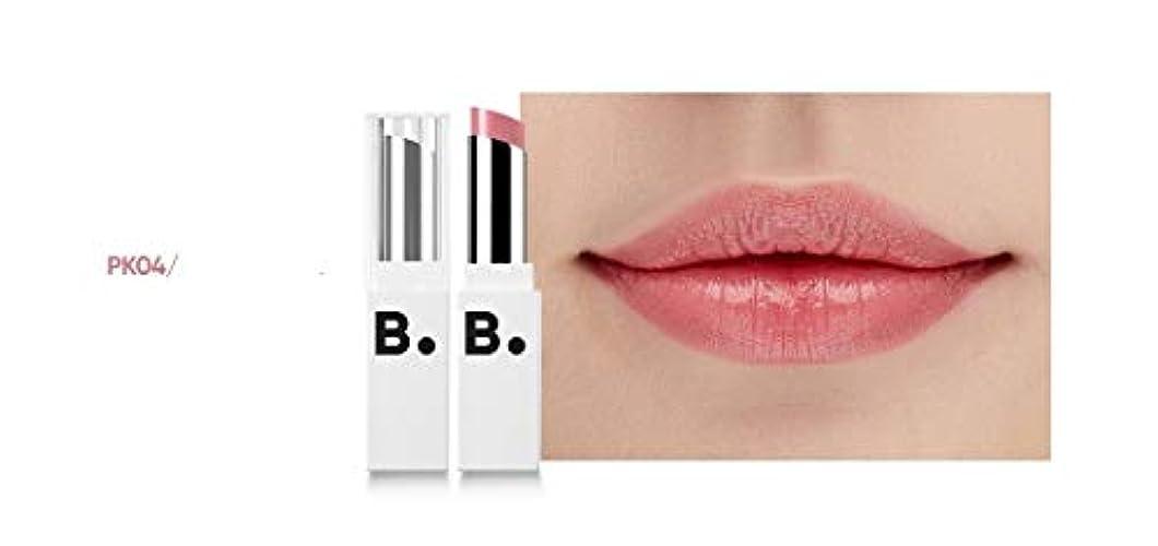 考慮レパートリー感謝祭banilaco リップドローメルティングセラムリップスティック/Lip Draw Melting Serum Lipstick 4.2g #SPK04 Hollywood Nude [並行輸入品]