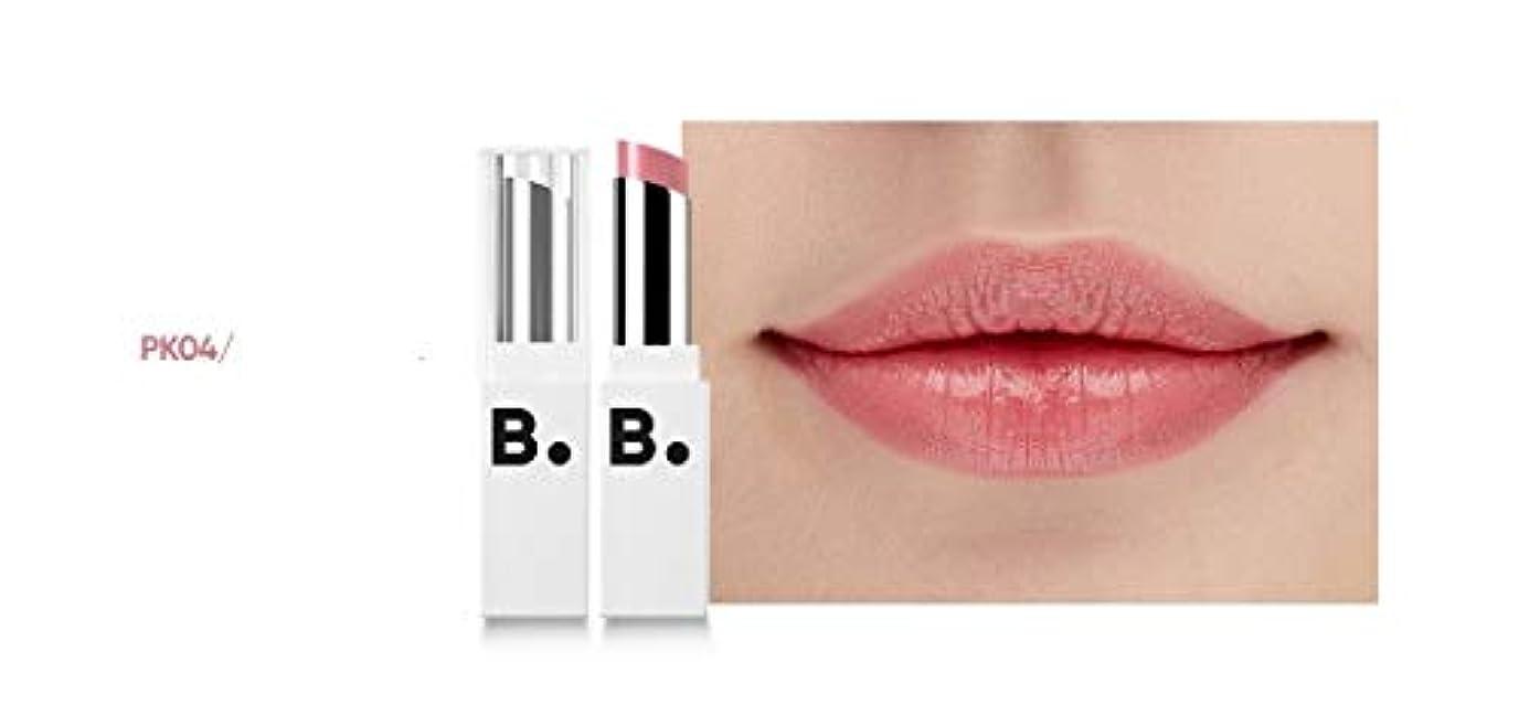 生産性気がついてメジャーbanilaco リップドローメルティングセラムリップスティック/Lip Draw Melting Serum Lipstick 4.2g #SPK04 Hollywood Nude [並行輸入品]