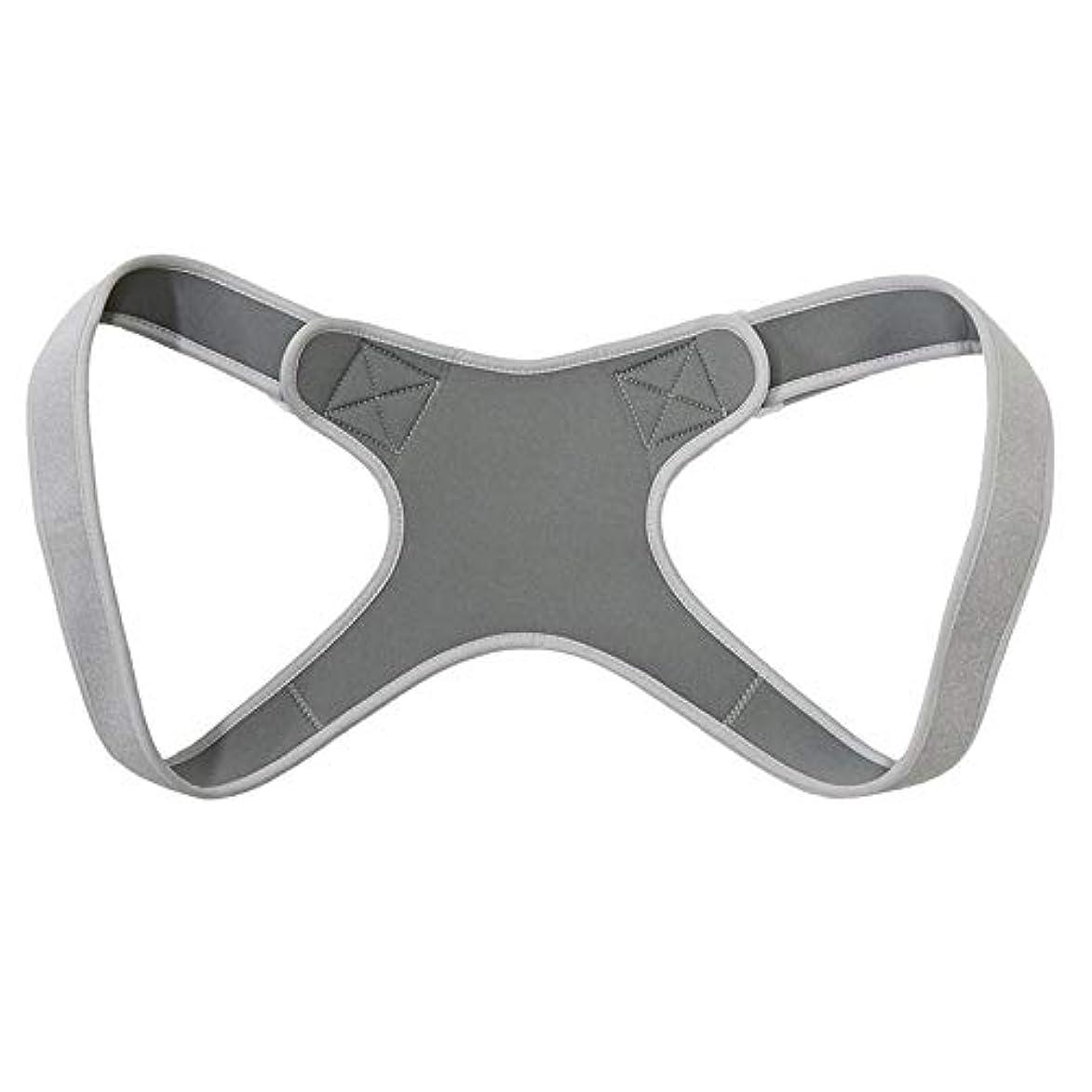 モネ異常な酸化する新しいアッパーバックポスチャーコレクター姿勢鎖骨サポートコレクターバックストレートショルダーブレースストラップコレクター - グレー