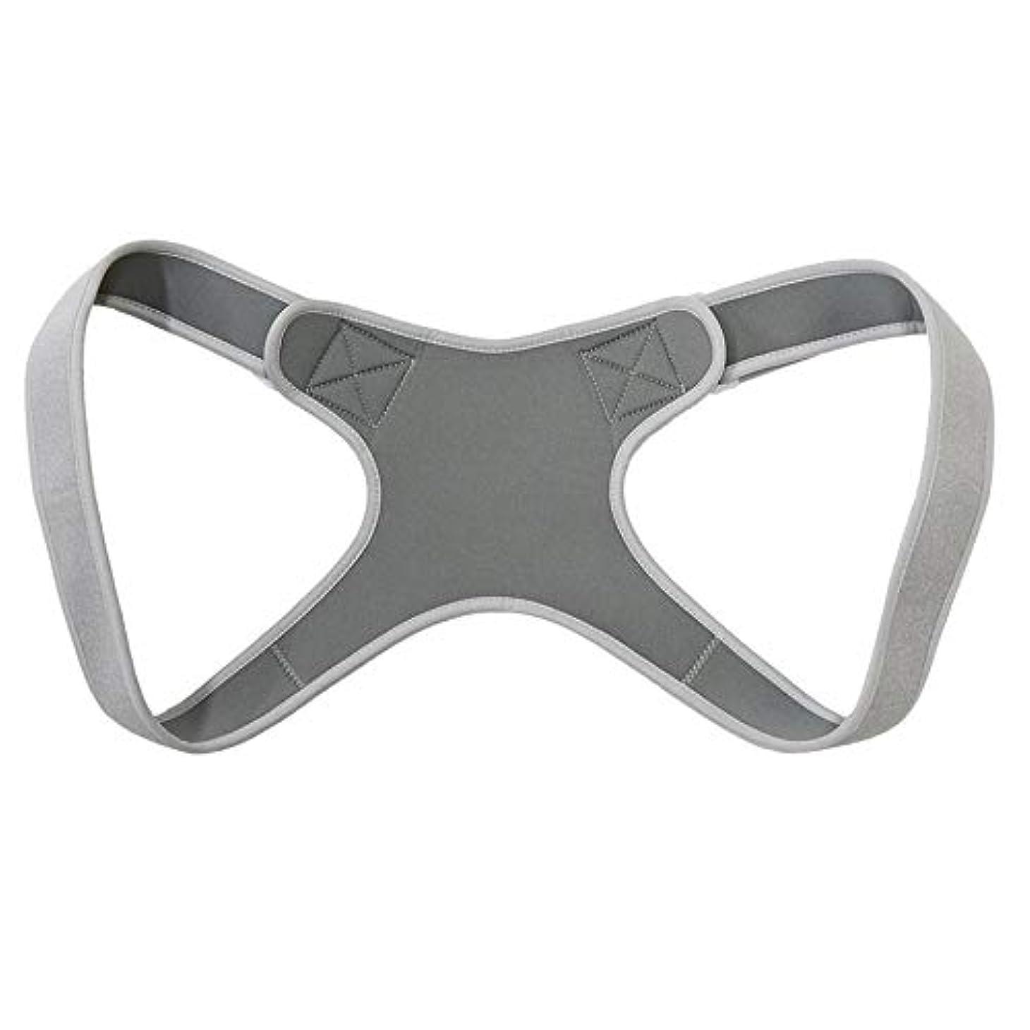 緑ワードローブ接尾辞新しいアッパーバックポスチャーコレクター姿勢鎖骨サポートコレクターバックストレートショルダーブレースストラップコレクター - グレー