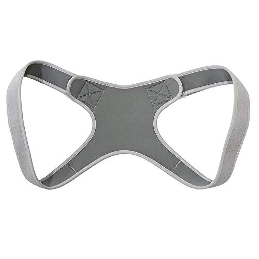 平和目指す啓発する新しいアッパーバックポスチャーコレクター姿勢鎖骨サポートコレクターバックストレートショルダーブレースストラップコレクター - グレー