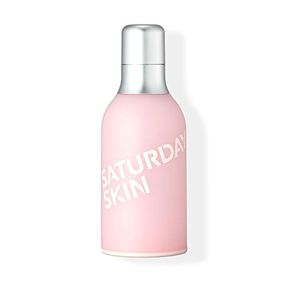 に同意する無知ブラウン韓国コスメ Saturday skin サタデースキン ハイドレーティングエッセンスミスト(化粧水/フェイスミスト) 130ml