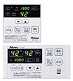 paloma パロマ ガス給湯器 ボイスリモコンセット MFC-126V FH用リモコン 給湯器用リモコン