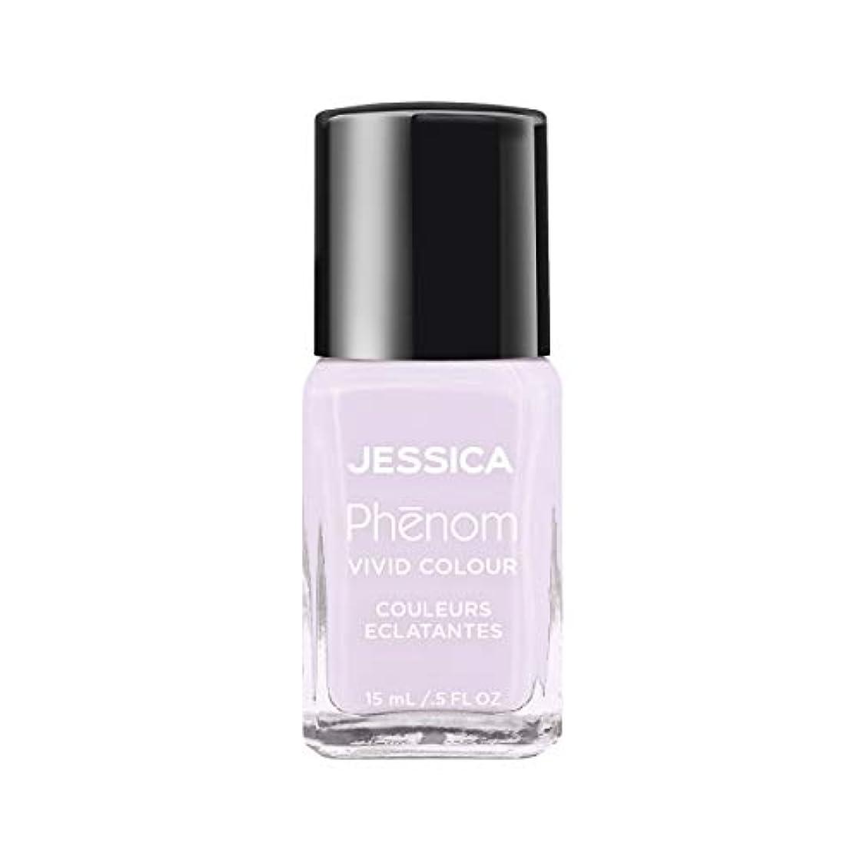 ダメージ本物心臓Jessica Phenom Nail Lacquer - Pretty in Pearls - 15ml / 0.5oz