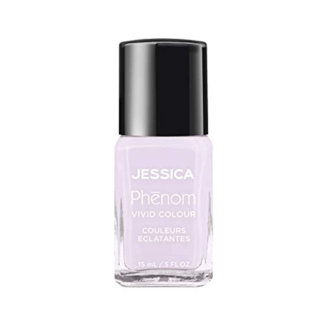 黒板地平線狭いJessica Phenom Nail Lacquer - Pretty in Pearls - 15ml / 0.5oz