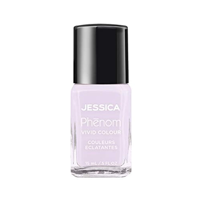 本を読む泣いている減少Jessica Phenom Nail Lacquer - Pretty in Pearls - 15ml / 0.5oz