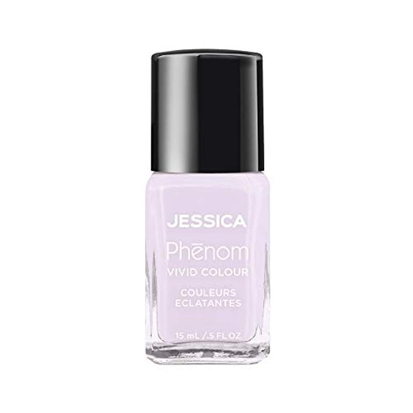 環境犯人操作可能Jessica Phenom Nail Lacquer - Pretty in Pearls - 15ml / 0.5oz