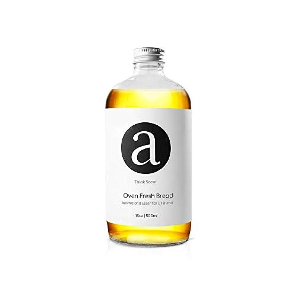 肥料遵守する歪める(オーブンFresh Bread )アロマ/ Fragrance Oil for aromatech消臭香りDiffuser 500ml