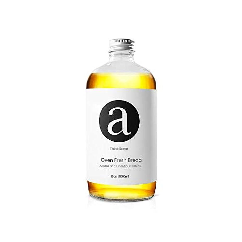 コークス悲しい狂信者(オーブンFresh Bread )アロマ/ Fragrance Oil for aromatech消臭香りDiffuser 500ml