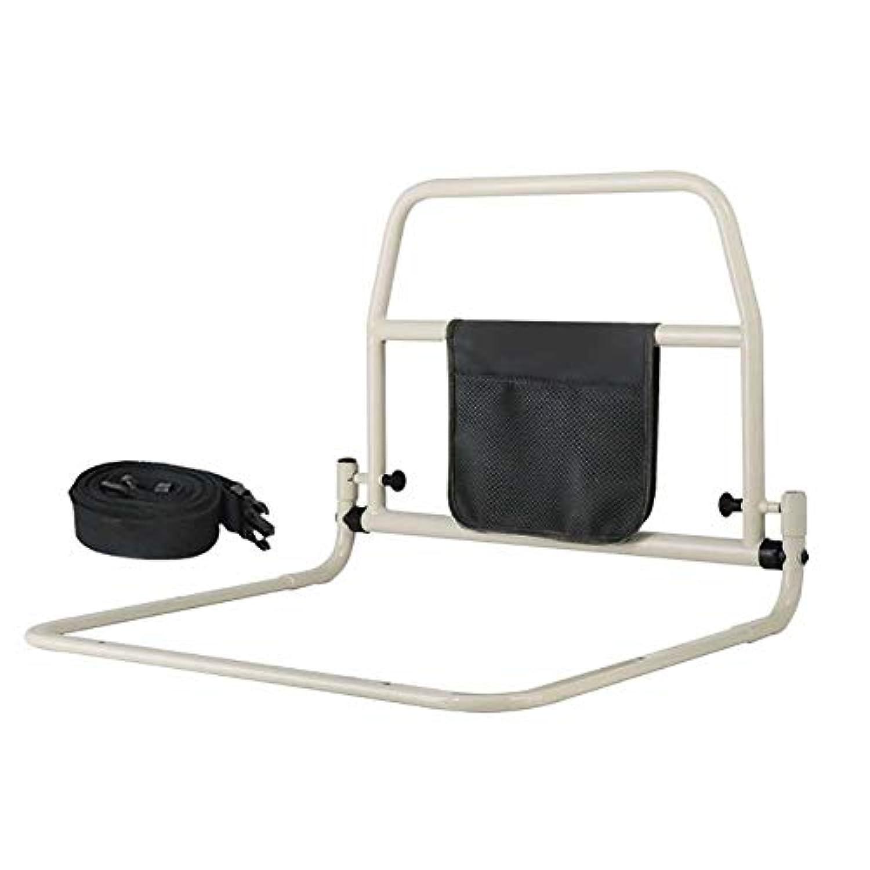 ベビーサークル 高齢者の安全なベッドレール保護袋&シートベルト、患者&妊婦のベッドガード