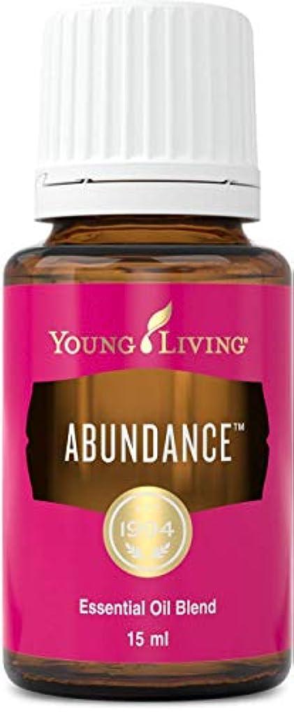 肥満アプローチうんヤングリビング Young Living ヤングアバンダンス エッセンシャルオイル 15ml