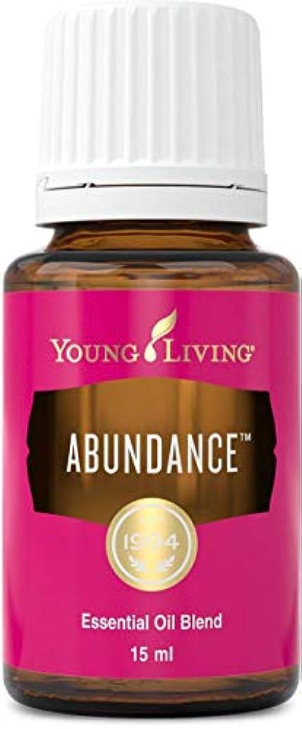 最大駐地ぴったりヤングリビング Young Living ヤングアバンダンス エッセンシャルオイル 15ml