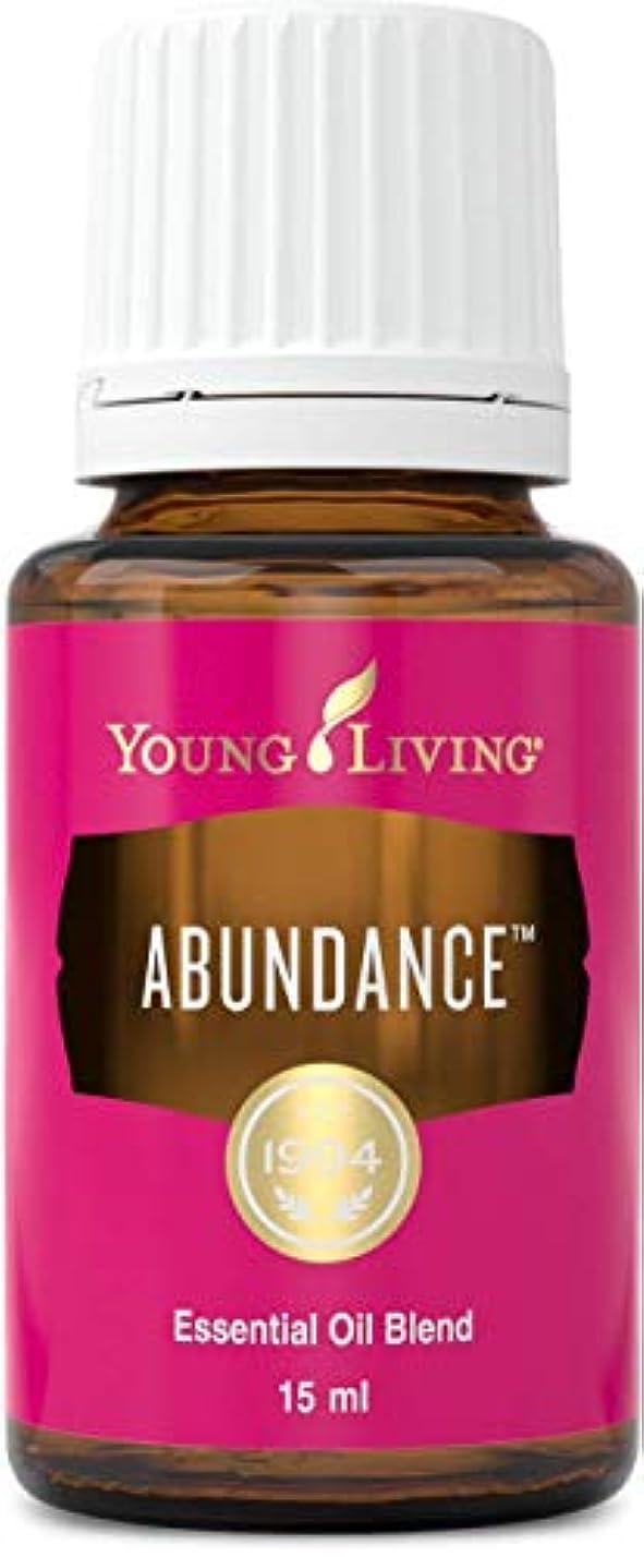再集計先例歌ヤングリビング Young Living ヤングアバンダンス エッセンシャルオイル 15ml