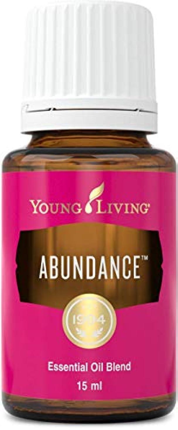 腹部野なショッキングヤングリビング Young Living ヤングアバンダンス エッセンシャルオイル 15ml