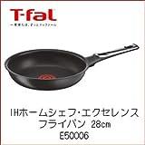 ティファール IHホームシェフ・エクセレンス ウォックパン 28cm T-fal E50019 (28cm)