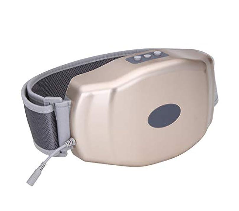 バランス薄い分析的多機能腹部マッサージ - 電気ファットバーナー - 腹部減量マッサージ振動便秘腹部理学療法ベルト加熱男性と女性のベルト