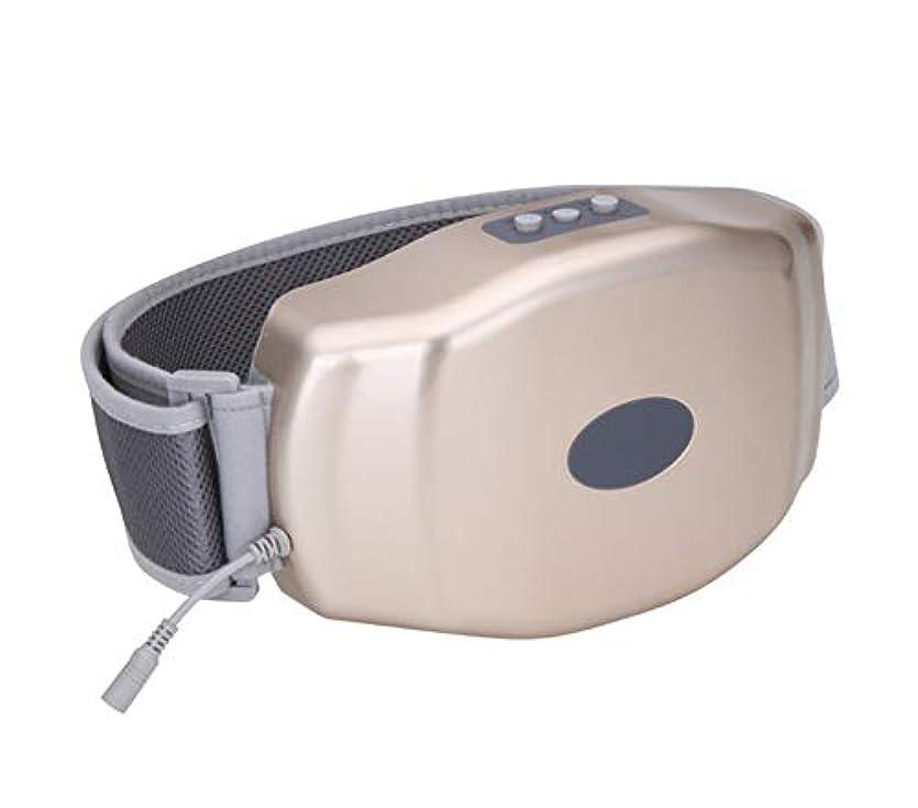 多機能腹部マッサージ - 電気ファットバーナー - 腹部減量マッサージ振動便秘腹部理学療法ベルト加熱男性と女性のベルト