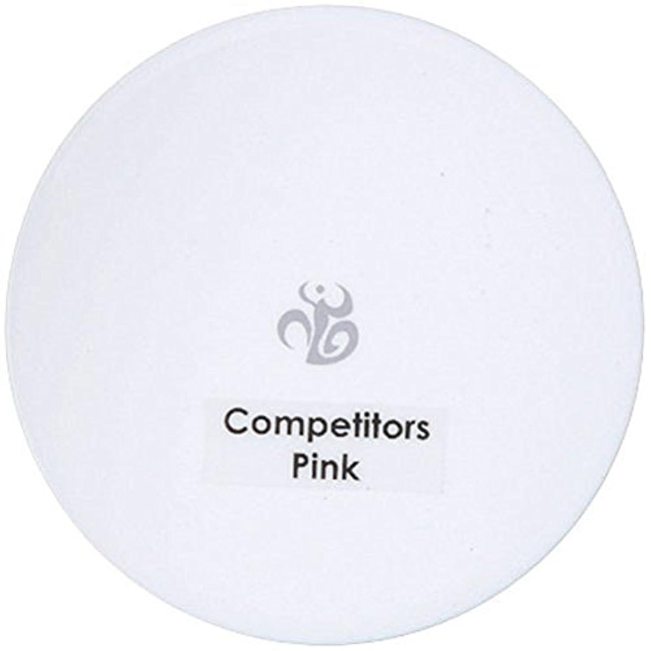 カブトーナメントアルネパウダー コンペピンク 57g