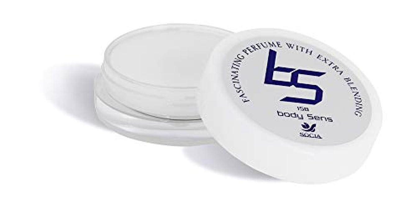 ソシア (SOCIA) ボディセンス 男性用 魅力を広げる フェロモン 香水 (微香性 ムスク系の香り) メンズ用 練り香水 (4g 約1ヶ月分)