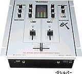 Panasonicその他 Technics テクニクス DMCオフィシャルミキサー SH-EX1200-S シルバーの画像