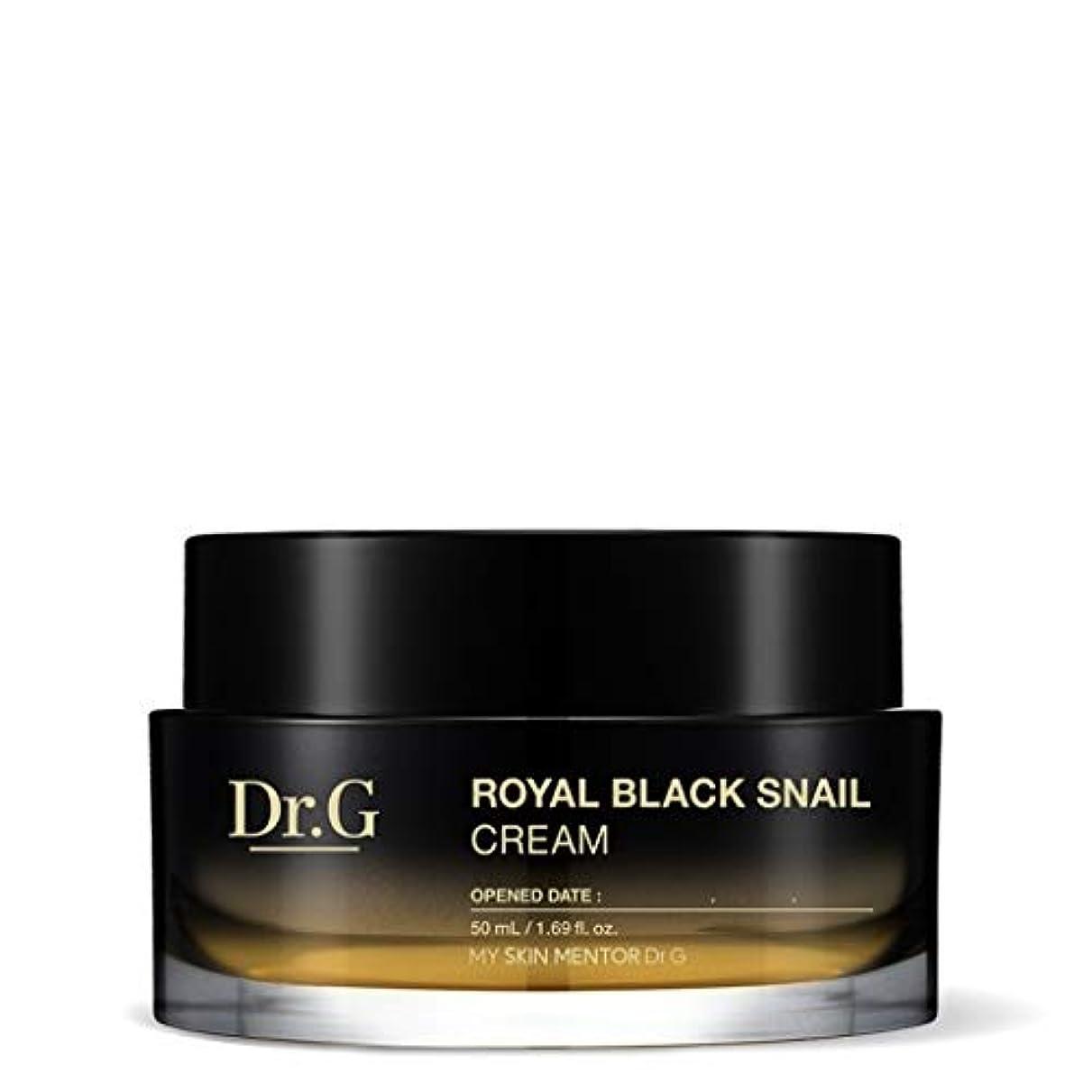 沈黙震える解任[Dr.Gドクタージー] ロイヤルブラックスネイルクリーム 50ml / Royal Black Snail Cream