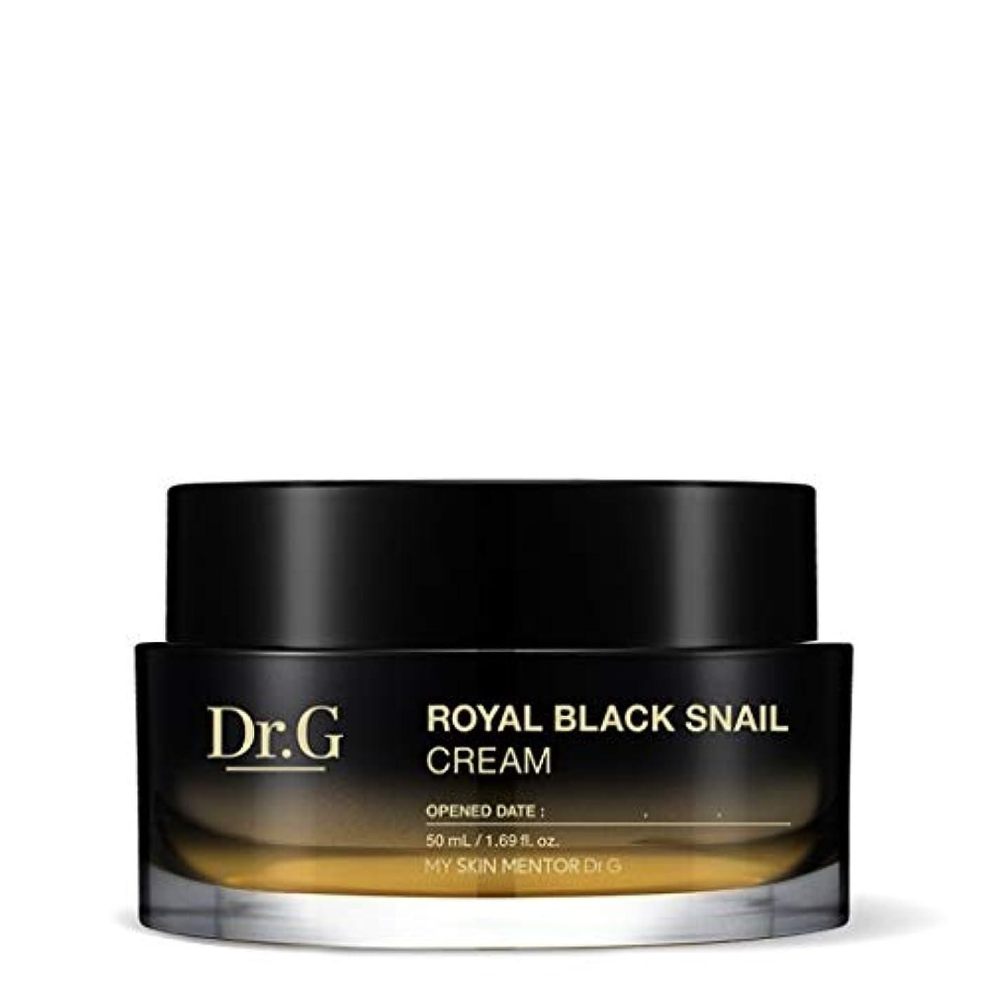 カテナカウント無駄に[Dr.Gドクタージー] ロイヤルブラックスネイルクリーム 50ml / Royal Black Snail Cream