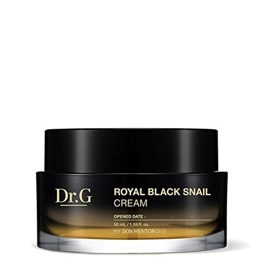ロマンチック部分的に剪断[Dr.Gドクタージー] ロイヤルブラックスネイルクリーム 50ml / Royal Black Snail Cream