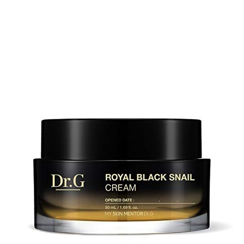 ワイプ構成員受け取る[Dr.Gドクタージー] ロイヤルブラックスネイルクリーム 50ml / Royal Black Snail Cream