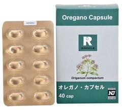 ラフューレ ( RAHUILE ) カプセルサプリメント オレガノ・アロマカプセル 40粒 cap001