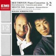 ベートーヴェン:ピアノ協奏曲第1番&第2番