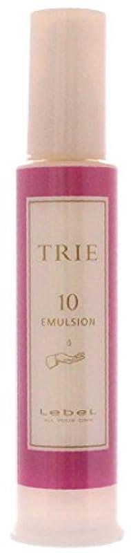 圧縮する摂動ステレオルベル トリエ エマルジョン10 120ml